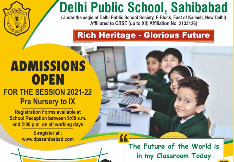 Admissions Open 2020